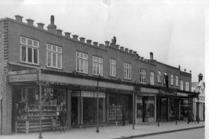 Dovercourt Arcade
