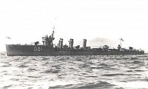 HMS Skilful