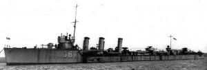 HMS Sylph