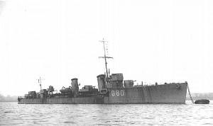 HMS Tirade