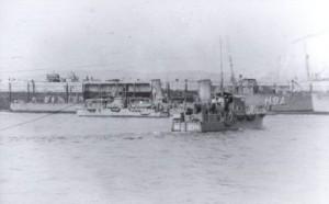 HMS Minos